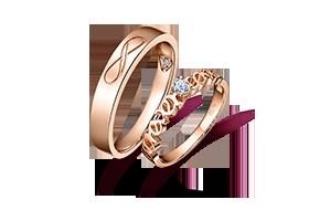 金伯利钻石新品钻戒《爱·唯一》