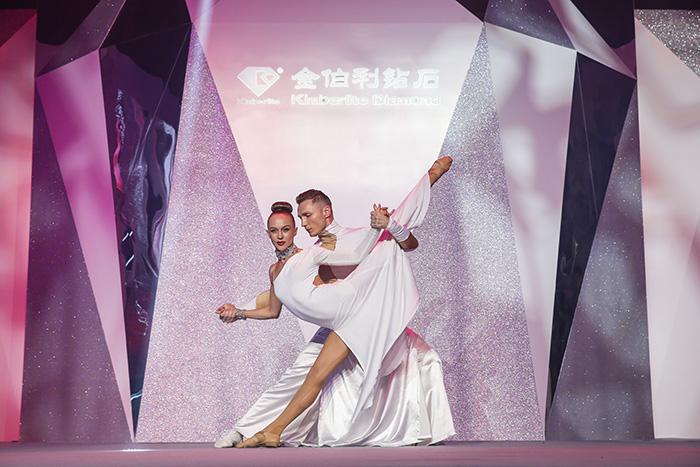 金伯利克拉秘境发布会舞蹈