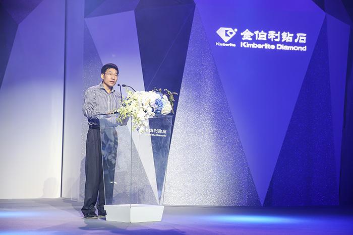 中国珠宝玉石首饰行业协会副会长