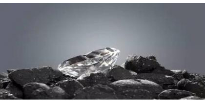煤炭和钻石