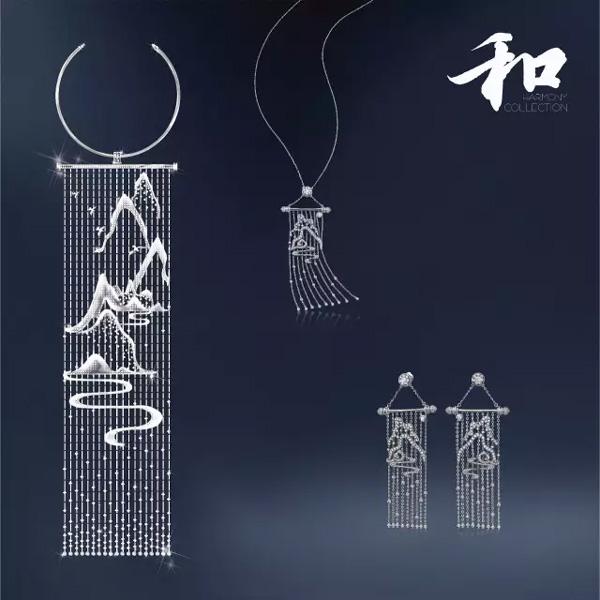 金伯利钻石和系列《山水卷轴》