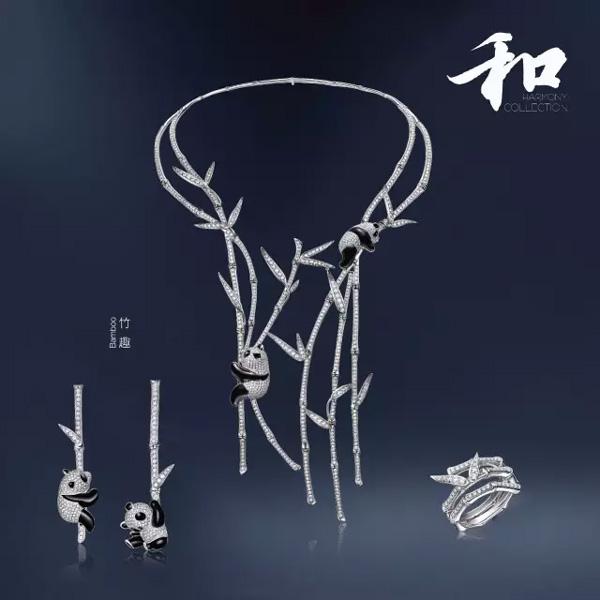金伯利钻石项链、耳饰、戒指《竹趣》