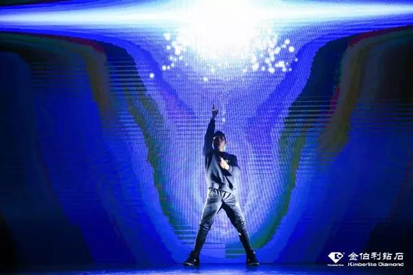 金伯利钻石年会舞蹈《机械电光舞》