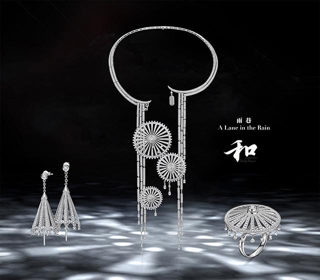 《雨巷》钻石项链、戒指、耳饰