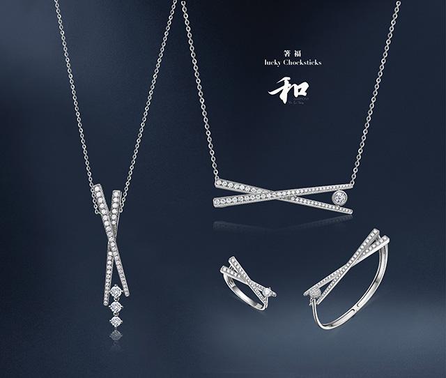 """""""和""""系列之《箸福》 项链 戒指"""