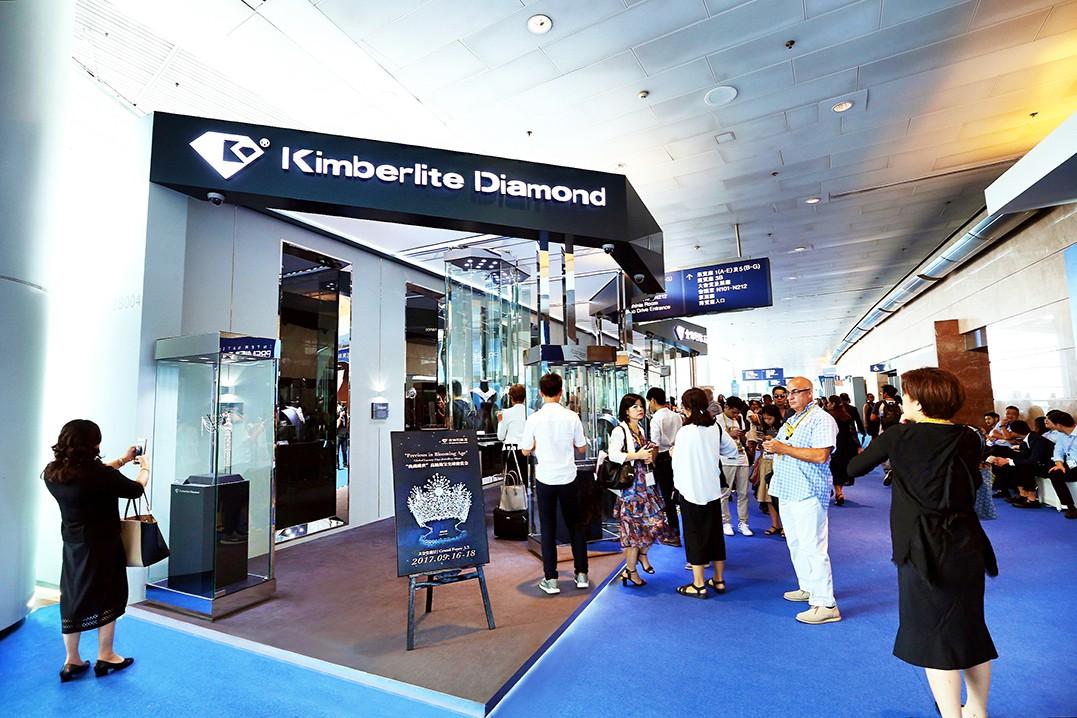 金伯利钻石香港展厅