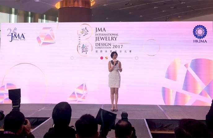 JMA国际珠宝设计比赛2017颁奖典礼