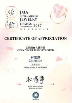 林紫淳荣获入围奖