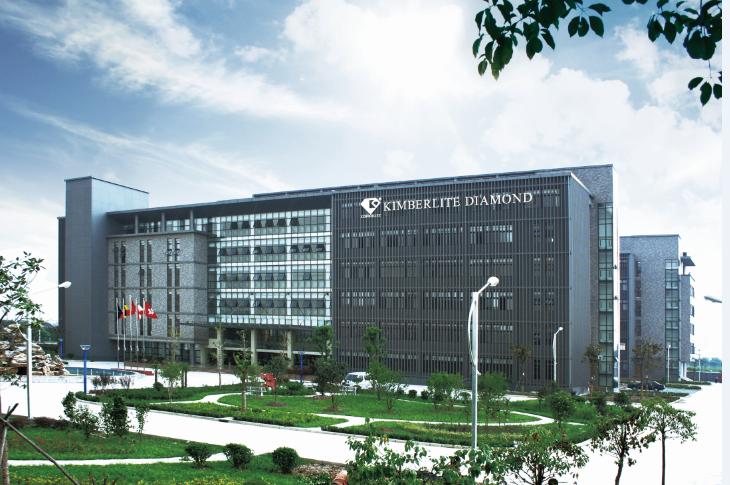 金伯利钻石上海产业园区