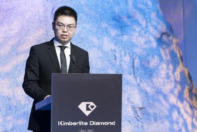 金伯利钻石集团总裁董搏先生致辞
