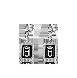钻石耳环《和合》