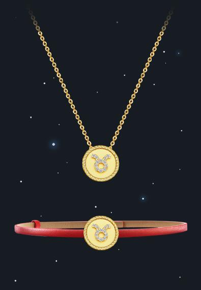 金牛座项链