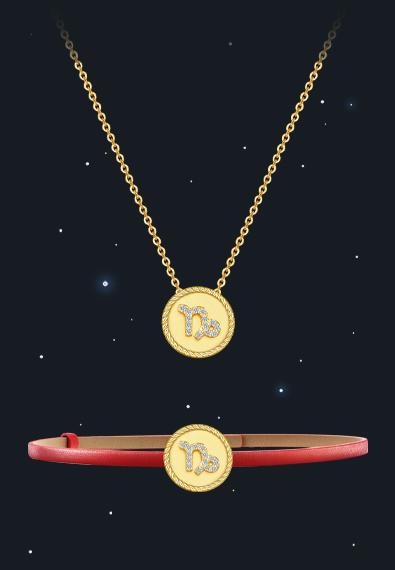 摩羯座项链