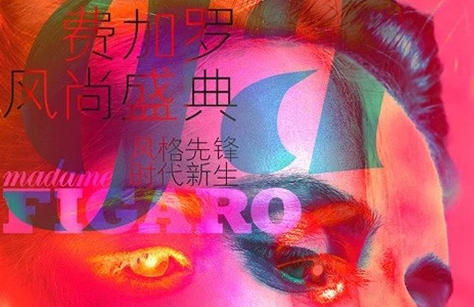 """金伯利钻石获""""2019年度时尚风格先锋品牌"""""""