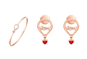 520奇遇系列一新品珠宝首饰