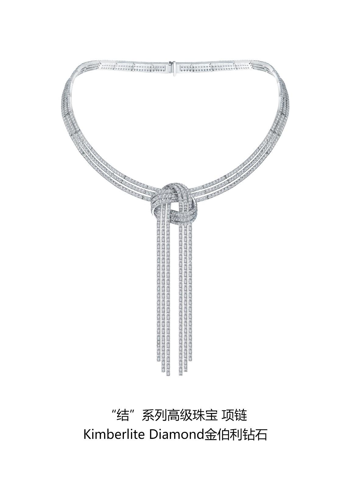 结系列高级珠宝之项链