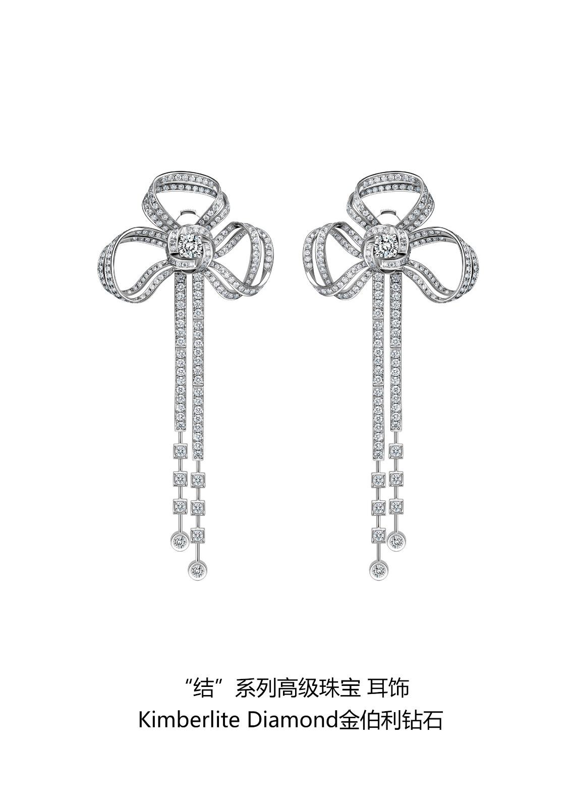 结系列高级珠宝之耳饰