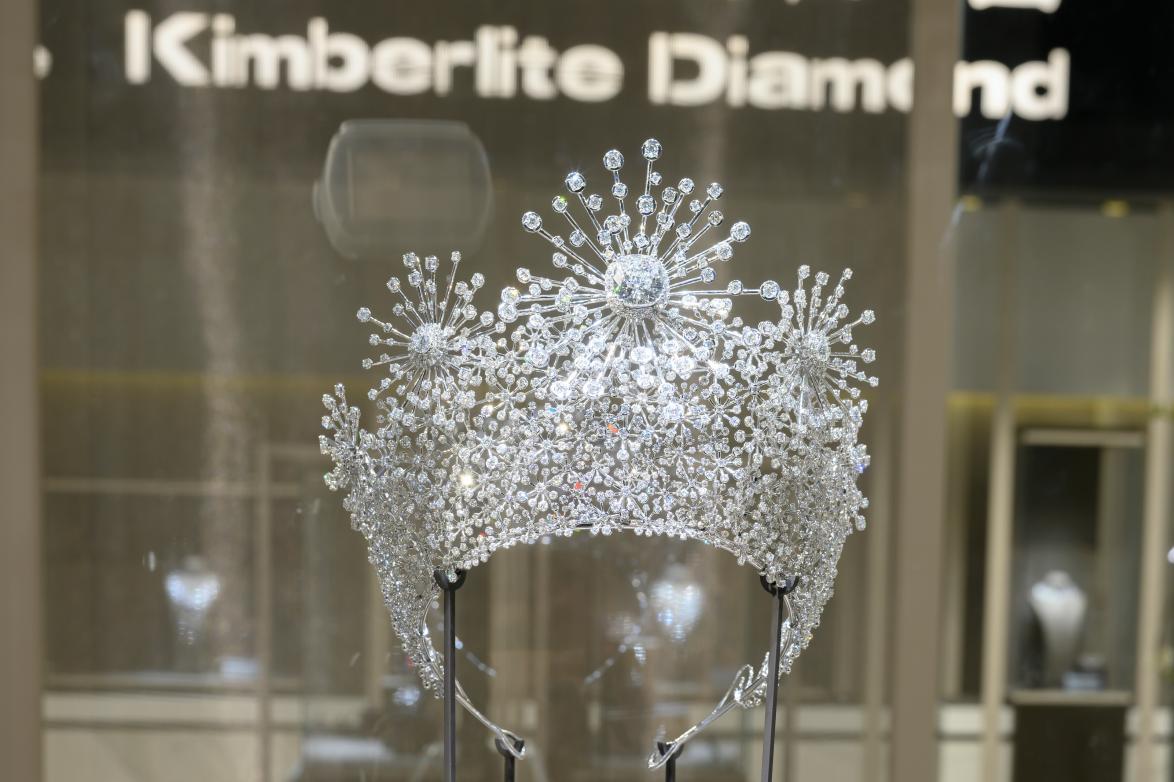 金伯利钻石高级珠宝《永恒之心》