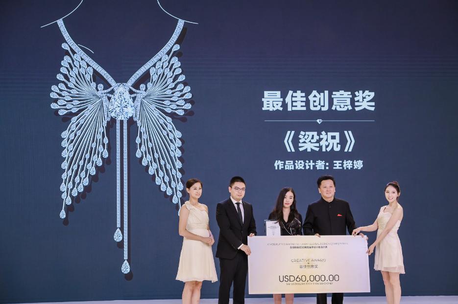 中国东盟艺术学院院长郁钧剑先生、金伯利钻石集团总裁董搏先生为获奖者颁奖